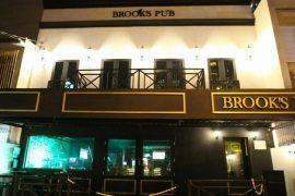 brooks pub meier